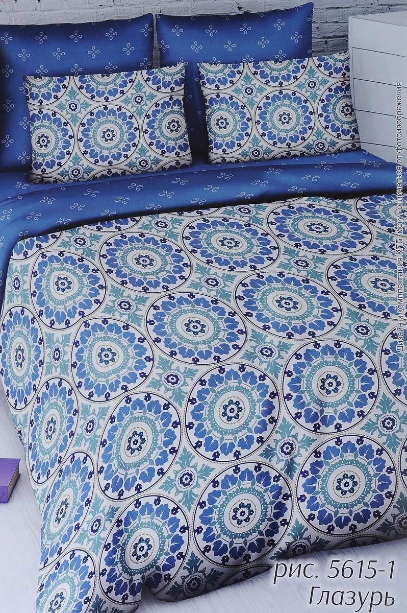 Комплект белья Василиса Глазурь, 2-спальный, наволочки 70х70391602Комплект белья Василиса Глазурь, выполненный из бязи (100% хлопка), состоит из пододеяльника, простыни и двух наволочек.Бязь - хлопчатобумажная ткань полотняного переплетения без искусственных добавок. Большое количество нитей делает эту ткань более плотной, более долговечной. Высокая плотность ткани позволяет сохранить форму изделия, его первоначальные размеры и первозданный рисунок.Приобретая комплект постельного белья Василиса Глазурь, вы можете быть уверенны в том, что покупка доставит вам и вашим близким удовольствие и подарит максимальный комфорт.