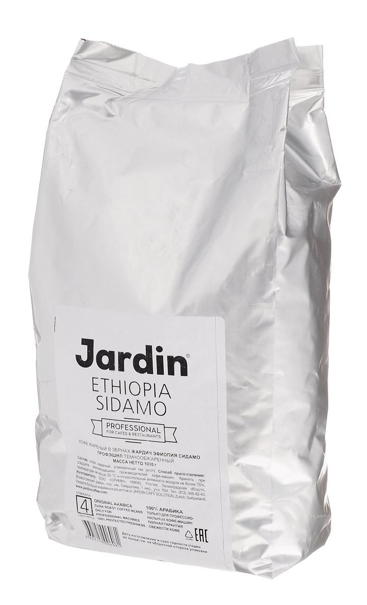Jardin Ethiopia Sidamo кофе в зернах, 1000 г0120710Эфиопия – родина кофе, и здесь до сих пор сохраняются национальные традиции выращивания и обработки кофейных зерен. В провинции Сидамо кофе и сегодня выращивают на патриархальных крестьянских фермах – так, как это было принято на протяжении многих столетий. Сорт Эфиопия Сидамо является одним из самых популярных в мире, отличается сложным богатым вкусом и послевкусием с оттенком свежего персика.