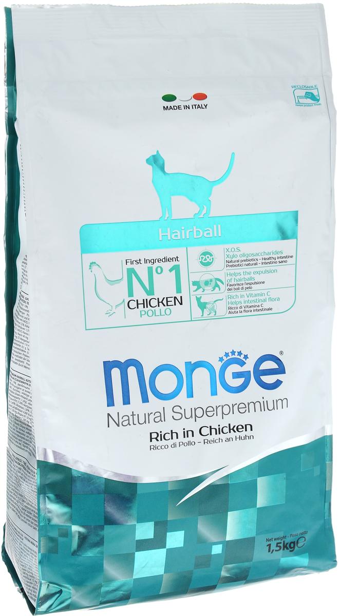 Корм сухой для взрослых кошек Monge, для выведения шерсти, с курицей, 1,5 кг0120710Сухой корм Monge - это полноценный корм для взрослых кошек (от 1 года до 10 лет), страдающих от комочков шерсти в желудке, разработан с добавлением растительной клетчатки, помогающей выводить эти комочки из организма. Более того, содержащийся L-карнитин предотвращает накопление жира, защищая печень и сердце, в то время как оптимальное соотношение жирных кислот Омега-3 и Омега-6 является эффективной помощью при воспалениях и предотвращает аллергию. Корм также содержит высокоусваиваемые злаки, помогает поддерживать остроту зрения и здоровое сердце, усиливает иммунную систему и правильное развитие скелета, зубов и суставов.Состав: курица (свежая 10%, дегидрированная 26%), кукуруза, животный жир (куриный жир 99,6%, консервированный при помощи натуральных антиоксидантов), рис, сухая свекольная пульпа, кукурузная, глютеновая мука, гидролизованный животный белок, яичный порошок (с высоким содержанием полноценного белка), рыба (дегидрированный лосось), рыбий жир (лососевый жир), пивные дрожжи (источник МОС и витамина В12), нерастворимые гороховые волокна, таурин, КОС (ксило-олигосахариды 3г/кг), гидролизованные дрожжи (МОС), юкка Шидигера, шиповник.Товар сертифицирован.