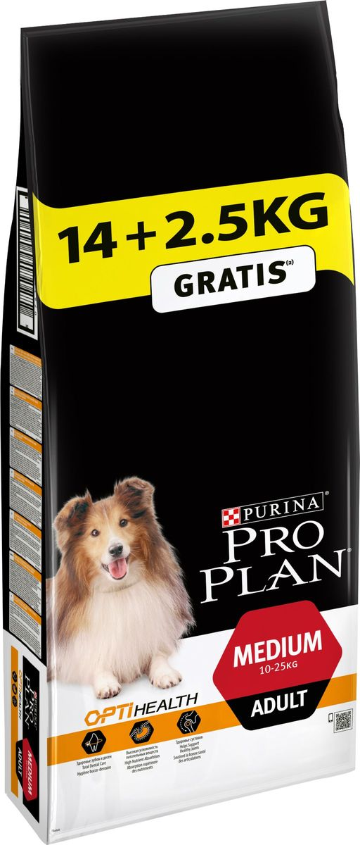 Корм сухой Pro Plan Medium Adult, для взрослых собак средних пород, с курицей, 14 кг + 2,5 кг в подарок12272391Оптимальное питание является основой здоровья и благополучия. Разработанный нашими ветеринарами и диетологами корм Pro Plan Medium Adult с комплексом Optihealth предоставляет современное питание, которое оказывает долгосрочное влияние на здоровье собак. Комплекс Optihealth сочетает специально отобранные питательные вещества необходимые собакам разных размеров и телосложения, который поддерживает их особые потребности и помогает сохранить им отличное состояние.Состав: сухой белок птицы, пшеница, кукуруза, курица (14%), животный жир, сухая мякоть свеклы, рис (4%), вкусоароматическая кормовая добавка, глютен, кукурузная мука, продукты переработки растительного сырья, минеральные вещества, рыбий жир, витамины, антиоксиданты.Уважаемые клиенты! Обращаем ваше внимание на то, что упаковка может иметь несколько видов дизайна. Поставка осуществляется в зависимости от наличия на складе.