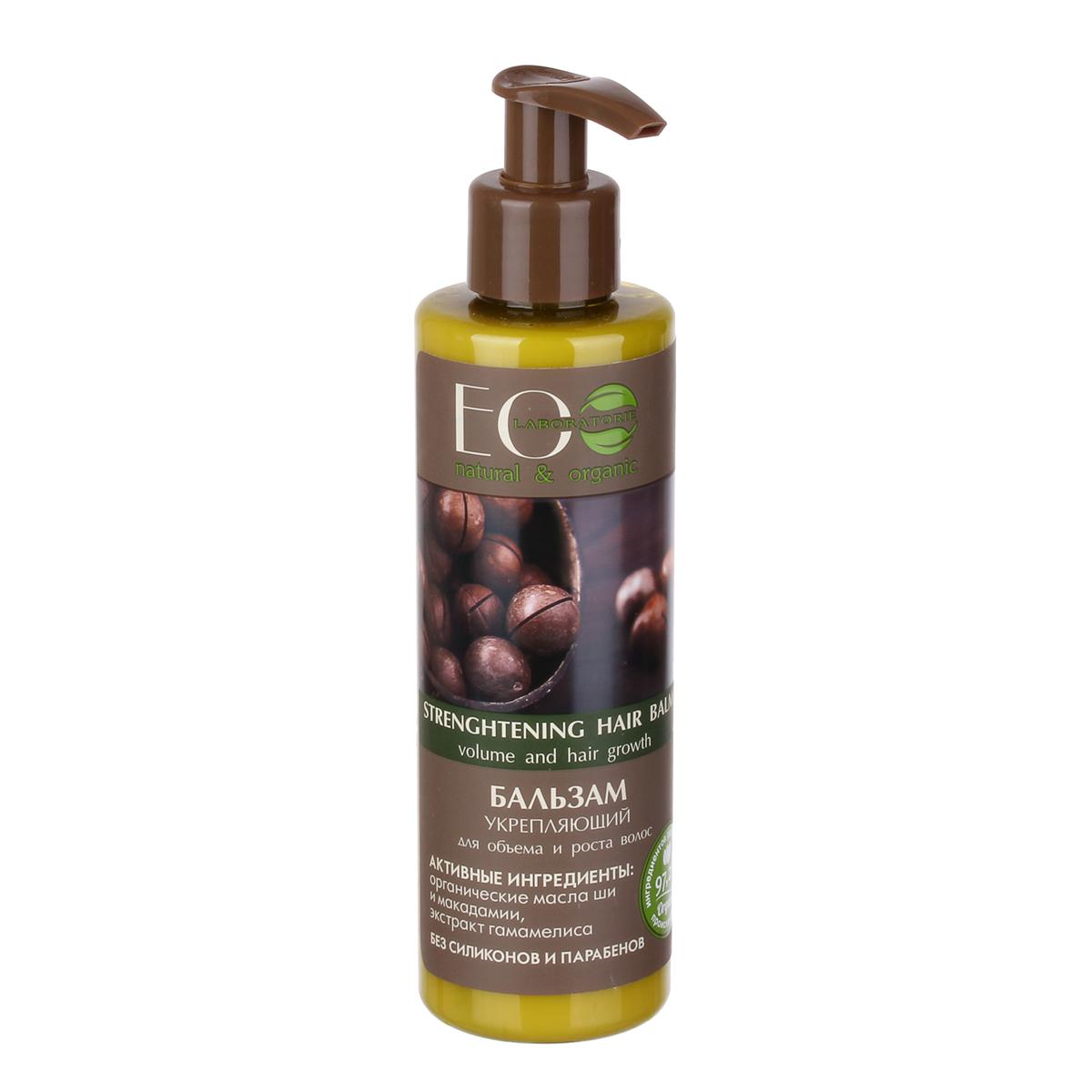 EcoLab ЭкоЛаб Бальзам Укрепляющий 200 млMP59.4DИнтенсивно ухаживает за волосами, разглаживает их по всей длине, возвращает природную красоту и здоровый блеск. Активизирует обменные процессы в клетках кожи головы, укрепляет от корней до кончиков, способствует росту новых волос. Активные ингредиенты: органическое масло макадамии, органический экстракт гамамелиса, органическое масло ши.