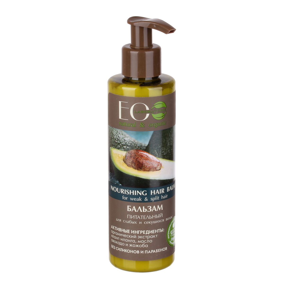 EcoLab ЭкоЛаб Бальзам Питательный 200 млFS-00897Бережно ухаживает за волосами, предотвращая ломкость и спутывание, разглаживает их по всей длине, облегчат расчёсывание и укладку. Защищает от вредного воздействия окружающей среды.Активные ингредиенты: масло авокадо, органический экстракт иланг-иланга, масло жожоба.