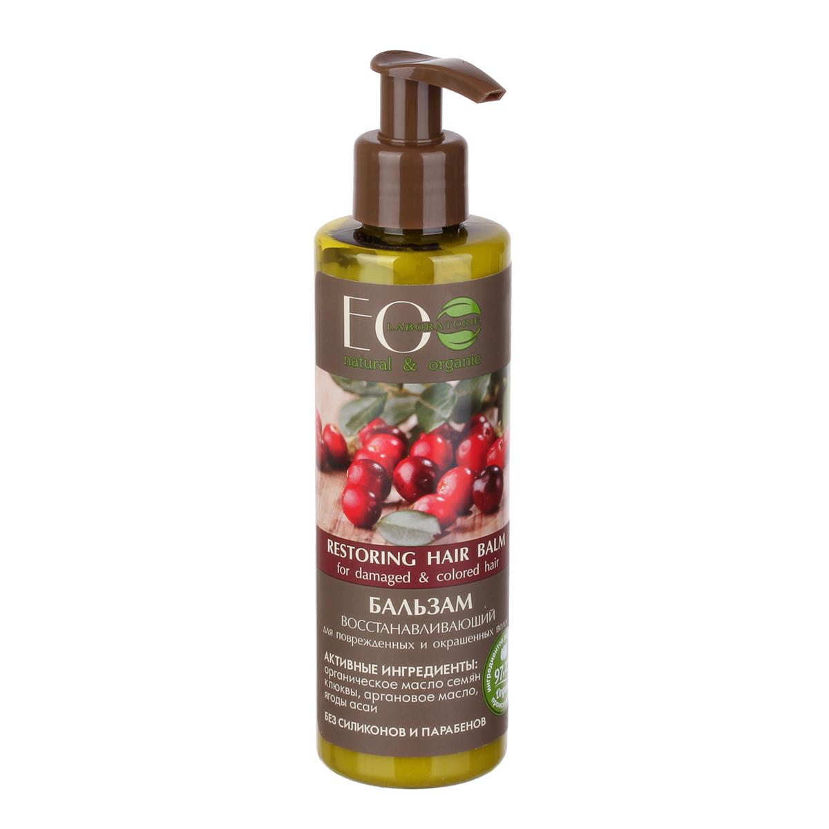EcoLab ЭкоЛаб Бальзам Восстанавливающий 200 мл071-6-8038Предотвращает ломкость и потерю волос, улучшает структуру поврежденных волос, ухаживает за волосами по всей длине. Сочетает питательное и увлажняющее действие. Активные ингредиенты: органическое масло семян клюквы, аргановое масло, экстракт ягод асаи.