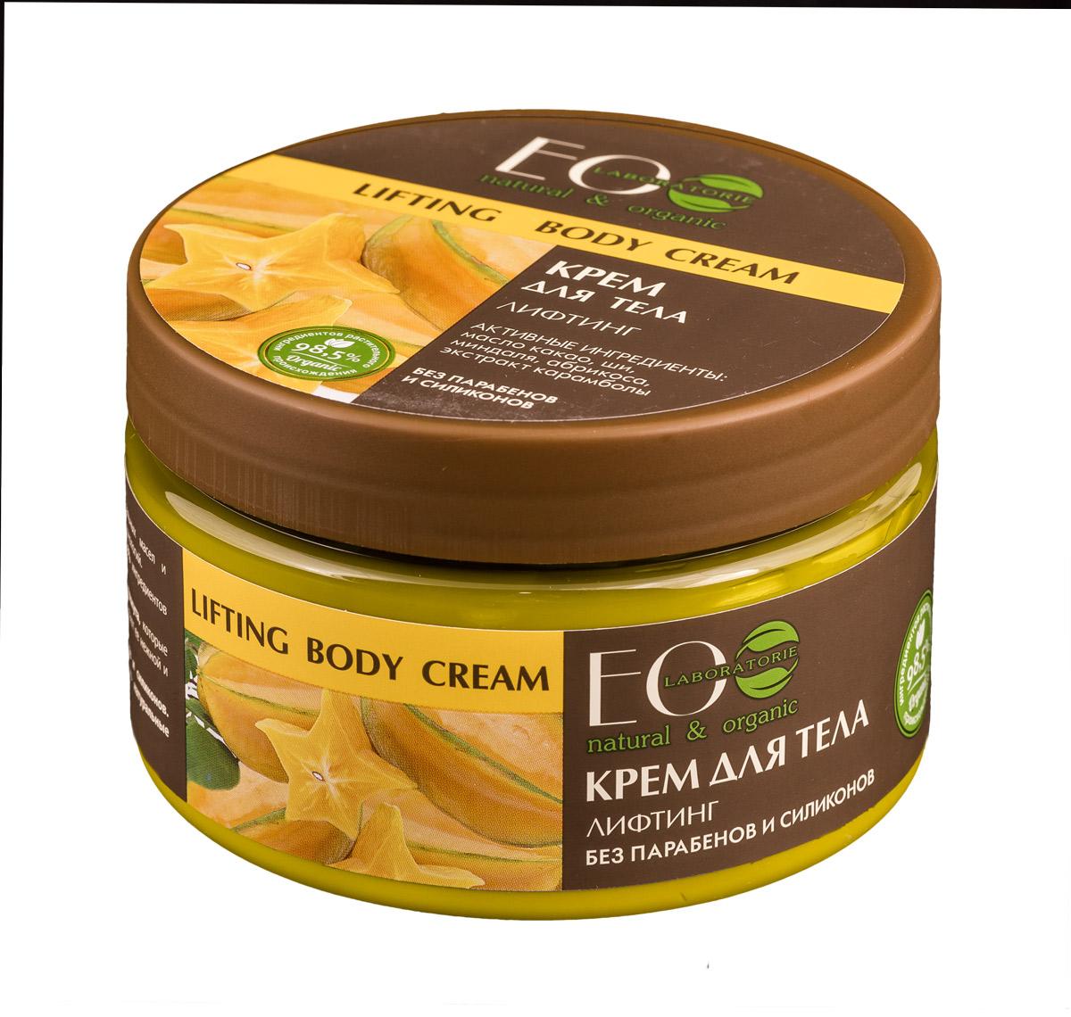 EcoLab ЭкоЛаб Крем для тела Лифтинг 250 мл4627090990903Замечательно питает, увлажняет, смягчает, оживляет и тонизирует кожу, значительно замедляет процесс старения кожи, защищая ее также от вредного ультрафиолетового излучения. Активные ингредиенты: масло какао, ши, кунжута, миндаля, абрикоса, экстракт карамболы