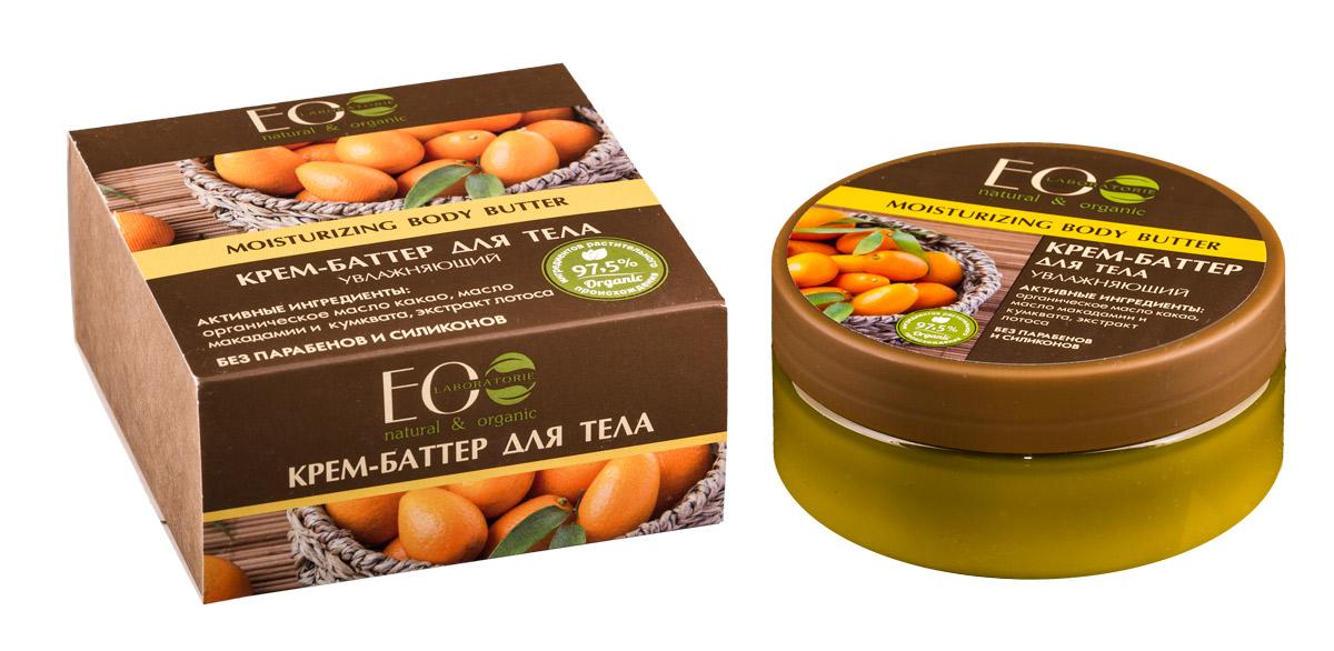 EcoLab ЭкоЛаб Крем-баттер Увлажняющий 150 мл4627090990996Обладает выраженным смягчающим и увлажняющим действием, стимулирует активность клеток, насыщает кожу витаминами. Способствует длительному увлажнению кожи, предотвращая сухость и шелушение. Активные ингредиенты: органическое масло какао, масло макадамии, экстракт лотоса, масло кумквата