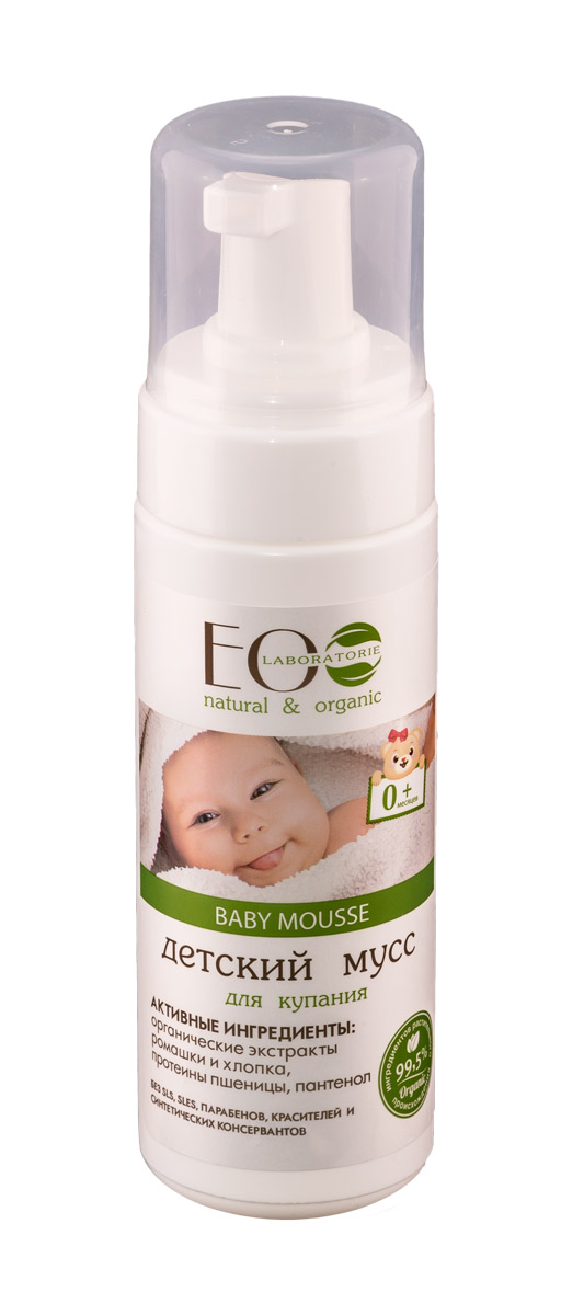 EcoLab ЭкоЛаб Мусс для купания детский 150 млMYL-УТ000001749Легкое и бережное очищение. Сохраняет естественную защиту детской кожи, оказывает восстанавливающее действие, помогает снять раздражение, которое нередко возникает на детской коже из-за аллергии или от подгузника. Активные ингредиенты: органический экстракт хлопка, протеины пшеницы, органический экстракт ромашки