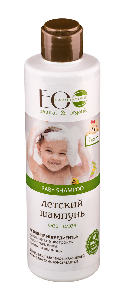 EcoLab ЭкоЛаб Шампунь детский Без слез 250 мл4627089431448Удобное и универсальное средство. Подходит как для купания, так и для мытья пушистых детских локонов. Органический экстракт василька восстанавливает и успокаивает детскую кожу, органический экстракт череды снимает раздражение, оказывает противовоспалительное действие, помогает поддерживать естественный защитный барьер детской кожи. Экстракт липы, входящие в состав геля-шампуня мягкого действия обеспечивает увлажнение, смягчение для кожи и легкое расчесывание для непослушных детских волос.
