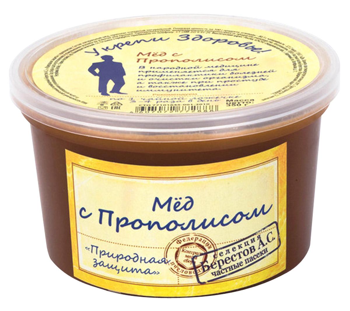 Берестов Мед с прополисом, 350 го0000004603Добавление прополиса делает мед уникальным биологическим веществом с усиленными целебными свойствами. Сочетание прополиса и мёда - это двойная доза полезных веществ!На вкус мед с прополисом сладкий с легкой горчинкой и ванильным послевкусием. Аромат приятный, бальзамический, со смолисто-медовыми нотками.Лечебные свойства:Мёд с прополисом может похвастаться богатым арсеналом целебных свойств и качеств. Мед и прополис - мощнейшие природные антибиотики, поэтому мёд с прополисом должен всегда быть под рукой как природная скорая помощь. Он мгновенно обезболивает, убивает вирусы и способствует быстрому восстановлению иммунитета. Эффективен не только в чистом виде, но и в качестве ингаляций, полосканий и капель в нос или глаза. Полезен при гастритах, болезнях сердца и печени, в качестве профилактики в сезон простуд. Подходит и для наружного применения - как ранозаживляющее и в виде компрессов при суставных заболеваниях.Сезонная коллекция меда Берестов. Мед контролируемого места происхождения. В состав линейки включается расширенный ассортимент, в том числе редких сортов. Коллекция Мед с частных пасек получила свое распространение на сезонных фестивалях и ярмарках.В коллекции представлена широкая гамма медов с частных пасек Алтайского края, Башкортостана, Хабаровского края, Краснодарского края, Украины, Киргизии, Средней полосы России. Редкие сорта меда представляются только на фестивалях и ярмарках ввиду того что собираемых пчеловодами объемов недостаточно для продажи их в течение всего года. Упаковка меда ведется холодным методом сохраняющим 100% биологических свойств продукта. Упаковка производится на Берестовской фабрике натуральных продуктов сертифицированной по стандарту менеджмента качества ISO.