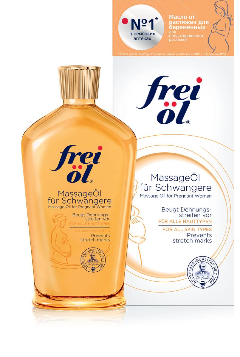 Frei Масло от растяжек для беременных 125 млM9042500При помощи эффективного и комфортного ухода, богатого активными ингредиентами, Вы поможете Вашей коже сохранить природный баланс и избежать появления растяжек / стрий.