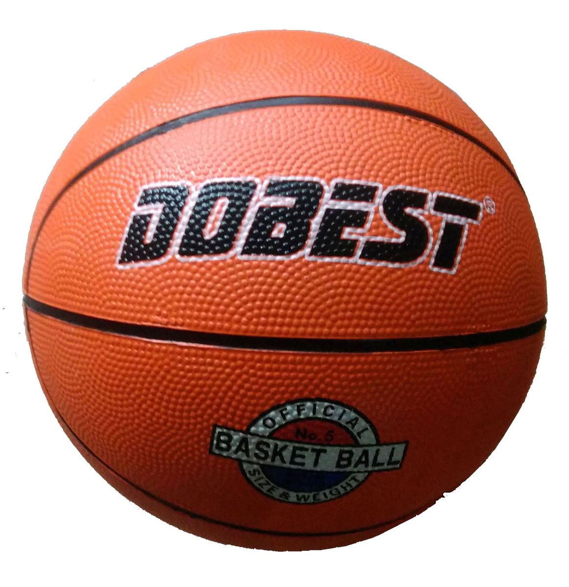 "Мяч баскетбольный Dobest ""RB5"", цвет: оранжевый. Размер 5"