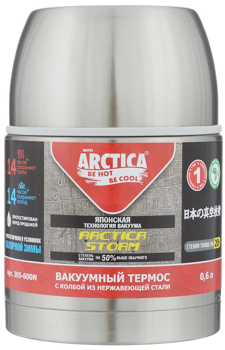 Термос Арктика, с чашей, цвет: серебристый, 600 мл305-600NТермос Арктика изготовлен из высококачественной нержавеющей стали с элементами из пластика. Двойная колба из нержавеющей стали сохраняет напитки горячими и холодными до 14 часов. Крышку можно использовать в качестве кружки, в комплекте имеется дополнительная пластиковая чашка.Удобный, компактный и практичный термос пригодится в путешествии, походе и поездке. Не рекомендуется использовать в микроволновой печи и мыть в посудомоечной машине.Диаметр горлышка: 7,5 см. Высота термоса (с учетом крышки): 16 см.Диаметр крышки (по верхнему краю): 10,5 см.Высота крышки: 6 см.Диаметр чаши (по верхнему краю): 10 см.Высота чаши: 4,5 см.