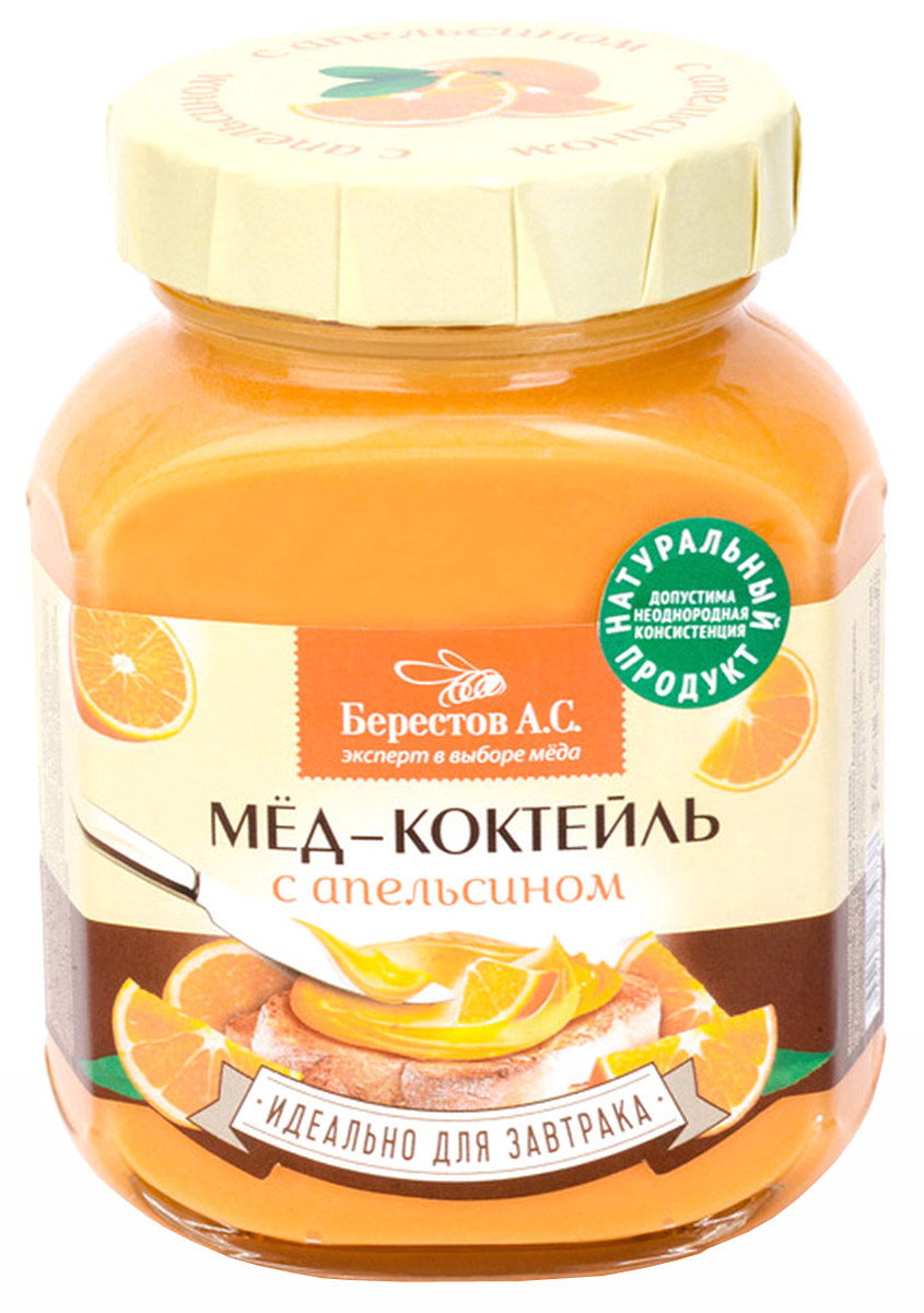 Берестов Мед-коктейль с апельсином, 450 го0000006692Настоящие гурманы по достоинству оценят лакомый медовый десерт - Мед-коктейль с апельсином. Неповторимое апельсиновое чудо, это маленькое открытие вкуса, которое подарит истинное наслаждение и позитивное настроение.Этот мёд-коктейль имеет сдержанно сладкий вкус с легким свежим апельсиновым ароматом и послевкусием цитрусовой горчинки.Сбалансированное сочетание полезных свойств меда и апельсинов, народная медицина рекомендует для поддержания тонуса, оказывает укрепляющее влияние на организм, нейтрализует усталость и упадок сил.Медовые муссы Берестов, состоящие только из натуральных продуктов: меда, сока, ягод, орехов и кусочков фруктов. Нежная, воздушная маслообразная консистенция полученная в результате купажа разных сортов меда и особой технологии низкотемпературного взбивания, делает из меда восхитительный 100% натуральный полезный десерт.