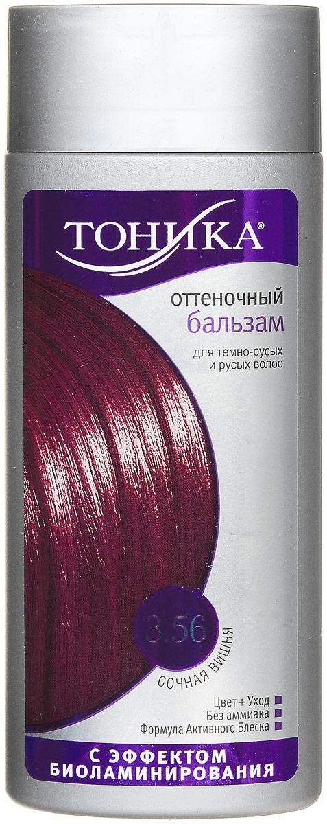 Тоника Оттеночный бальзам с эффектом биоламинирования 3.56 Сочная вишня, 150 мл31961Цвет здоровых волос Вам подарит серия оттеночных бальзамов Тоника. Экстракт белого льна укрепляет структуру, насыщает витаминами и делает волосы послушными и шелковистыми, придавая им не только цвет, а также блеск и защиту. Здоровые блестящие волосы притягивают взгляд, позволяют женщине чувствовать себя уверенно, создают хорошее настроение. Новая Тоника поможет вашим волосам выглядеть сногсшибательно! Новый оттенок волос создаст неповторимый образ, таинственный и манящий!Подходит для русых, темно-русых и черных волос Не содержит спирт, аммиак и перекись водорода Питает и защищает волос Образует тончайшую пленку, что позволяет удерживать полезные вещества внутри волоса Придает объем и блеск волосам