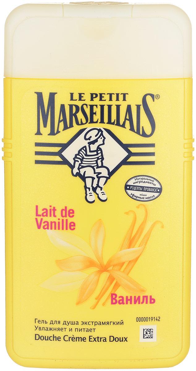 Le Petit Marseillais Гель для душа Ваниль, 250 мл127318