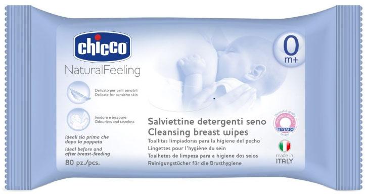 Chicco Салфетки для груди очищающие 80 шт - Уход и гигиена