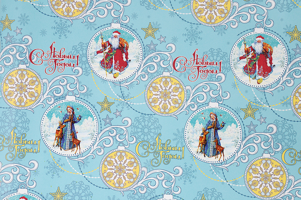 Бумага упаковочная Феникс-Презент Дед Мороз и Снегурочка, 100 х 70 см. 418621049-SBУпаковочная бумага Феникс-Презент Дед Мороз и Снегурочка оформлена полноцветным декоративным рисунком. Подарок, преподнесенный в оригинальной упаковке, всегда будет самым эффектным и запоминающимся. Бумага с одной стороны мелованная.Окружите близких людей вниманием и заботой, вручив презент в нарядном, праздничном оформлении.Размер: 100 х 70 см.Плотность бумаги: 80 г/м2.