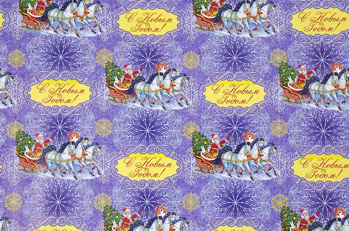 Бумага упаковочная Феникс-Презент Дед Мороз на тройке, 100 х 70 см1408-SBУпаковочная бумага Феникс-Презент Дед Мороз на тройке оформлена полноцветным декоративным рисунком. Подарок, преподнесенный в оригинальной упаковке, всегда будет самым эффектным и запоминающимся. Бумага с одной стороны мелованная.Окружите близких людей вниманием и заботой, вручив презент в нарядном, праздничном оформлении.Размер: 100 х 70 см.Плотность бумаги: 80 г/м2.