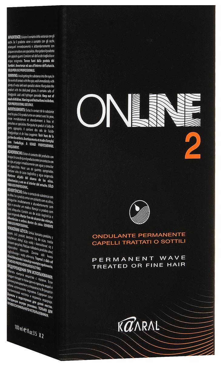 Kaaral Состав для химической завивки тип 2 (набор) On-line Permanent Wave type 2, 2x100 мл086-13-16439Используется для чувствительных (окрашенных) волос. Индивидуальная упаковка состоит из лосьона и фиксатора.