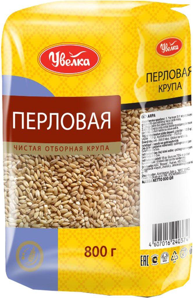 Увелка перловая крупа, 800 г926Перловая крупа - это ободранное ячменное зерно. Тем, кто любит перловку, нехватка витаминов не угрожает, так как в ней содержится практически весь необходимый набор полезных веществ.
