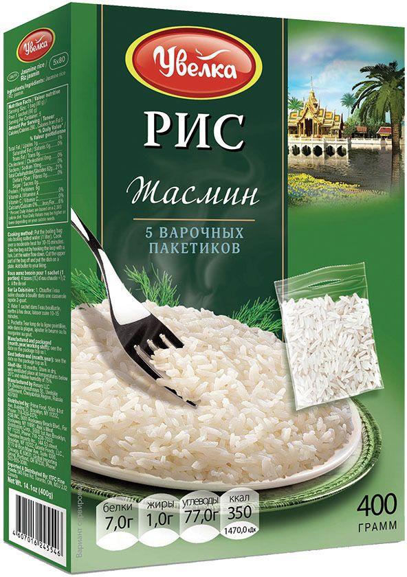 Увелка крупа рис жасмин в пакетах для варки, 5 шт по 80 г3400004Крупы Увелка в варочных пакетах не надо мыть, перебирать, стоять у плиты во время приготовления. Эта крупа также не пригорает к стенкам кастрюли и, поэтому очень проста приготовлении.