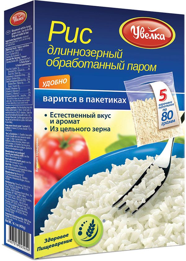Увелка крупа рис обработанный паром в пакетах для варки, 5 шт по 80 г0120710В процессе производства риса Увелка сохраняются все питательные вещества и полезные свойства. Рис содержит большое количество сложных углеводов, которые медленно усваиваются и не повышают уровень сахара в крови. Витамины группы B, содержащиеся в рисе, помогают преобразовывать питательные вещества в энергию.Приготовьте рис длиннозерный обработанный паром Увелка в пакетиках для варки. Готовить крупу в пакетиках легко: крупа не пригорает, нет необходимости стоять у плиты и помешивать, кастрюля остается практически чистой.Уважаемые клиенты! Обращаем ваше внимание на то, что упаковка может иметь несколько видов дизайна. Поставка осуществляется в зависимости от наличия на складе.