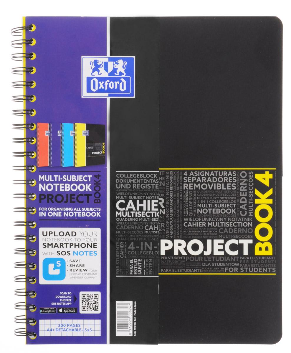 Oxford Тетрадь Sos Notes Projectbook 100 листов в клетку цвет желтый38917Красивая и практичная тетрадь Oxford Sos Notes Projectbook отлично подойдет для ведения и хранения заметок. Тетрадь формата А4+ состоит из 100 листов с разным цветом полей, которые находятся в 4 разных секциях и с четкой яркой линовкой в клетку. Обложка тетради выполнена из жесткого полипропилена желто-черного цвета. Тетрадь имеет закругленные углы и благодаря специальным меткам на каждой странице и бесплатному приложению SOS Notes для вашего телефона или планшета, вы сможете всегда легко перенести ваши записи и зарисовки с бумажной страницы в смартфон или на компьютер.Это прекрасное сочетание тетради и органайзера, так как включает в себя еще три съёмных разделителя и картонную вставку с карманом для хранения документов и визиток.