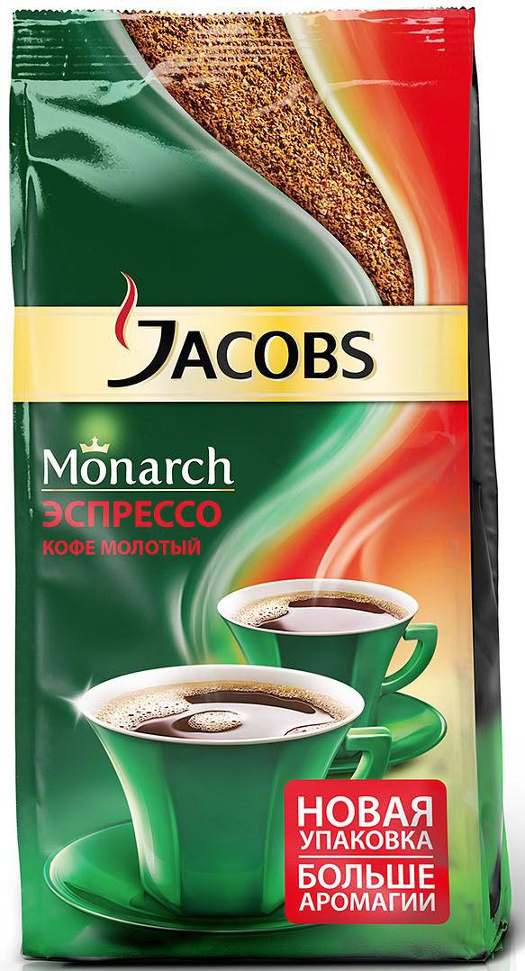 Jacobs Monarch Эспрессо кофе молотый, 230 г кофе jacobs monarch якобс монарх intense растворимый сублимированный 150г пакет