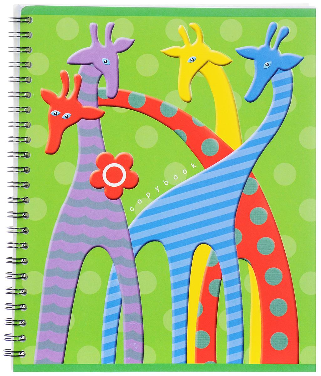 Полиграфика Тетрадь Жирафы 60 листов в клетку цвет салатовый72523WDТетрадь Полиграфика Жирафы подойдет как школьнику, так и студенту.Обложка тетради выполнена из картона и оформлена яркими изображениями жирафов. Внутренний блок состоит из 60 листов белой бумаги. Стандартная линовка в голубую клетку без полей. Листы тетради соединены металлическим гребнем.