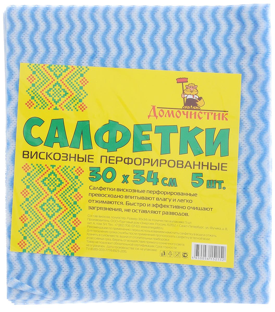 Салфетка для уборки Домочистик из вискозы, перфорированная, цвет: синий, 30 x 34 см, 5 шт787502Перфорированные салфетки для уборки Домочистик выполнены из вискозы, превосходно впитывают влагу и легко отжимаются. Быстро и эффективно очищают загрязнения, не оставляют разводов. Рекомендации по применению:Перед использованием намочить салфетку в воде и отжать.Для продления срока службы после применения прополоскать в теплой воде.Хранить в сухом месте, вдали отопительных приборов и агрессивных сред.