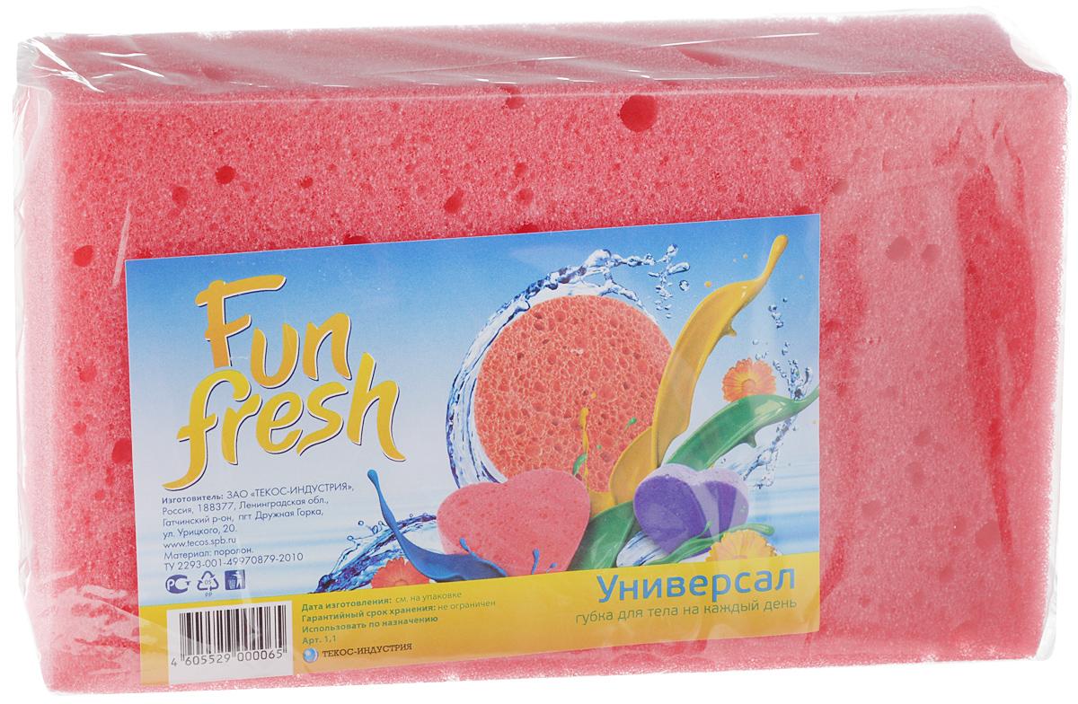 Губка для тела Fun Fresh Универсал, цвет: малиновый, 16 х 10 х 4,5 смSC-FM20104Губка для тела Fun Fresh Универсал изготовлена из мягкого поролона с шероховатым массирующим слоем. Идеально очищает и тонизирует кожу во время мытья, улучшая кровообращение и повышая тонус. Пористая структура губки создает воздушную пену даже при небольшом количестве геля для душа.Размер губки: 16 х 10 х 4,5 см.