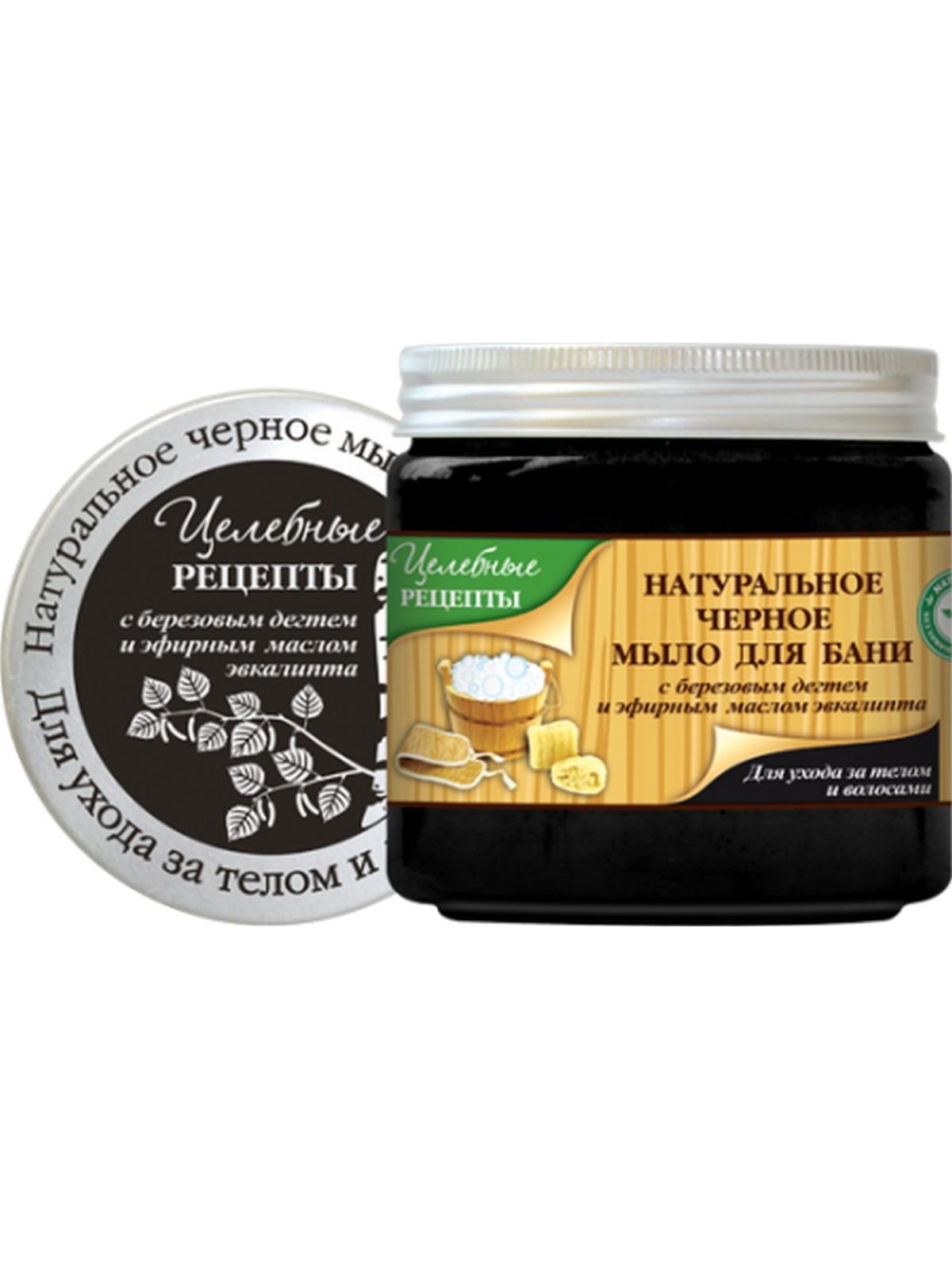 Целебные рецепты Натуральное Черное мыло для бани для ухода за телом и волосами 500 млFS-54114Важные ингредиенты натурального черного мыла для бани деготь и эфирное масло эвкалипта. Особо о дегте. В нем свыше 10 тысяч полезных веществ. Органические кислоты, фитонциды и смолистые вещества. Он является природным антисептиком, обладает противовоспалительным и противогрибковым действием, помогает коже регенерироваться, усиливает кровообращение и оказывает на нее омолаживающее действие, стимулирует рост волос. В обязанность эфирного масла эвкалипта входит улучшение микроциркуляции крови кожи головы и активизация роста волос, оказание дезинфицирующего действия, снятие зуда и воспаления кожного покрова.Уважаемые клиенты!Обращаем ваше внимание на возможные изменения в дизайне упаковки. Качественные характеристики товара остаются неизменными. Поставка осуществляется в зависимости от наличия на складе.