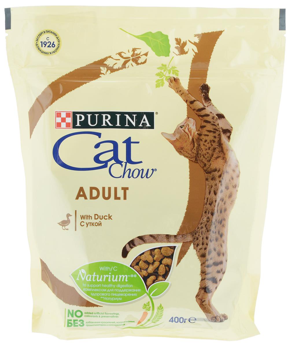 Корм сухой для кошек Cat Chow Adult, с уткой, 400 г0120710Сухой корм Cat Chow Adult - полнорационный сбалансированный корм для взрослых кошек. Корм Cat Chow Adult тщательно разработан: без добавления искусственных ароматизаторов, красителей и консервантов.Рецептура с уткой имеет специально отобранные по качеству источники протеина, чтобы удовлетворить естественные потребности кошек. Бережно приготовлено с натуральными ингредиентами (петрушка, шпинат, морковь, цельные зерна злаков, цикорий и дрожжи) для придания особого аромата, который кошки выбирают инстинктивно.Комплекс Naturium в кормах Cat Chow — это особое сочетание волокон природного происхождения. Он включает источник натурального пребиотика, который, как было доказано, улучшает баланс микрофлоры кишечника и поддерживает здоровье пищеварительной системы кошки. Это позволяет ей питаться с большей пользой.Товар сертифицирован.