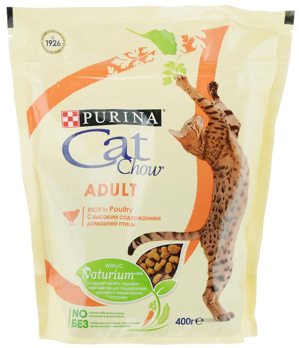 Корм сухой Cat Chow, для взрослых кошек, с домашней птицей, 400 г0120710Сухой корм Cat Chow - это особое сочетание волокон природного происхождения. Он включает источник натурального пребиотика, который улучшает баланс микрофлоры кишечника и поддерживает здоровье пищеварительной системы кошки. Это позволяет ей питаться с большей пользой. В состав корма входит витамин E для поддержания естественной защиты организма кошки и витаминами группы B, чтобы помочь вашей кошке оптимально использовать энергию. Корм тщательно разработан: без добавления искусственных консервантов и ароматизаторов, без добавления красителейТовар сертифицирован.