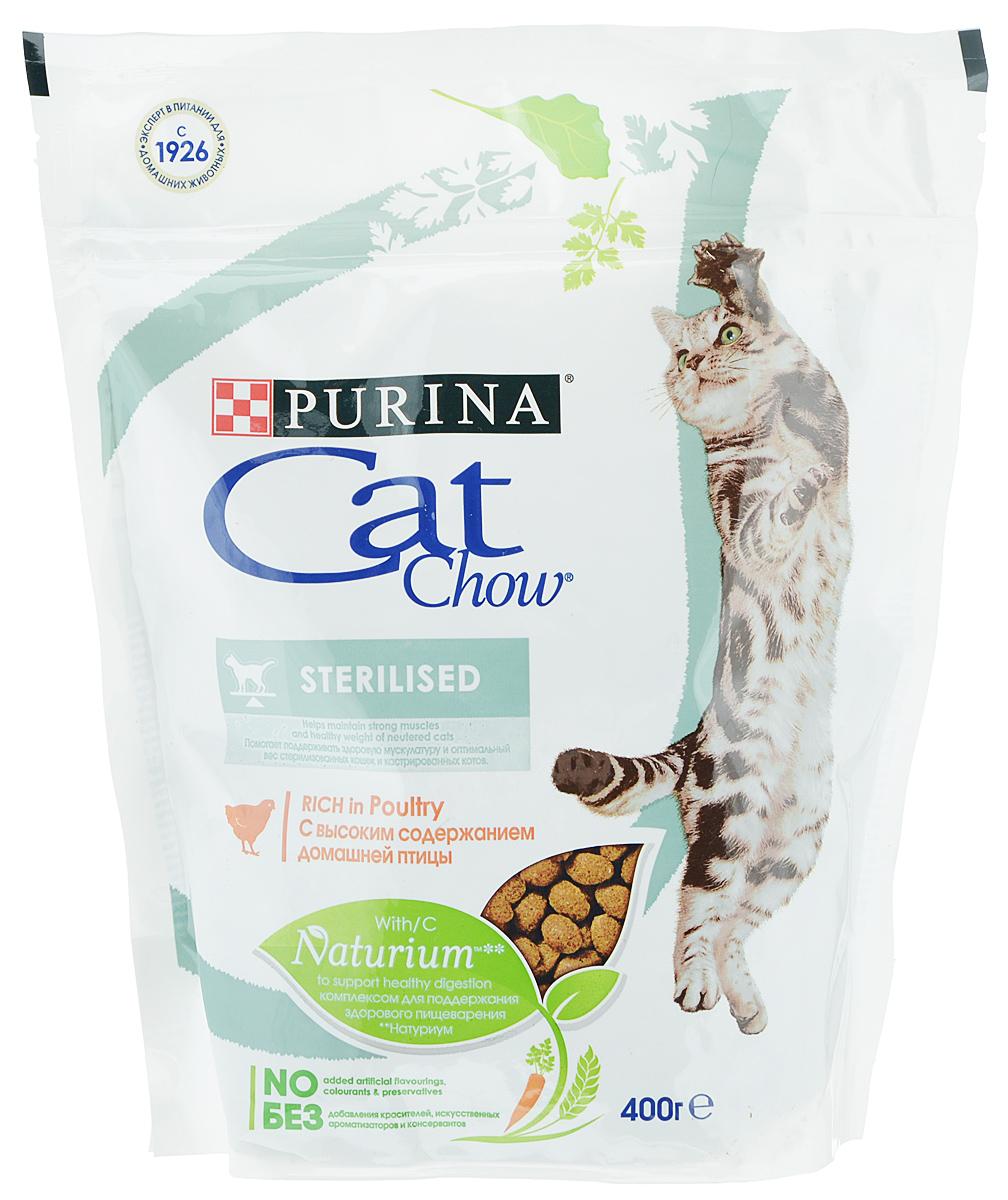 Корм сухой Cat Chow, для взрослых стерилизованных кошек и кастрированных котов, с домашней птицей, 400 г12171996Сухой корм Cat Chow - это особое сочетание волокон природного происхождения. Он включает источник натурального пребиотика, который улучшает баланс микрофлоры кишечника и поддерживает здоровье пищеварительной системы кошки. Это позволяет ей питаться с большей пользой. В состав корма входит витамин E для поддержания естественной защиты организма кошки и витаминами группы B, чтобы помочь вашей кошке оптимально использовать энергию. Корм специально разработан, чтобы помочь сгладить влияние гормональных изменений, связанных со стерилизацией. Содержание белка и жира оптимизировано, чтобы помочь сохранять сильную мускулатуру и здоровый вес.Без добавления искусственных консервантов.Без добавления красителей.Без добавления искусственных ароматизаторов.Товар сертифицирован.