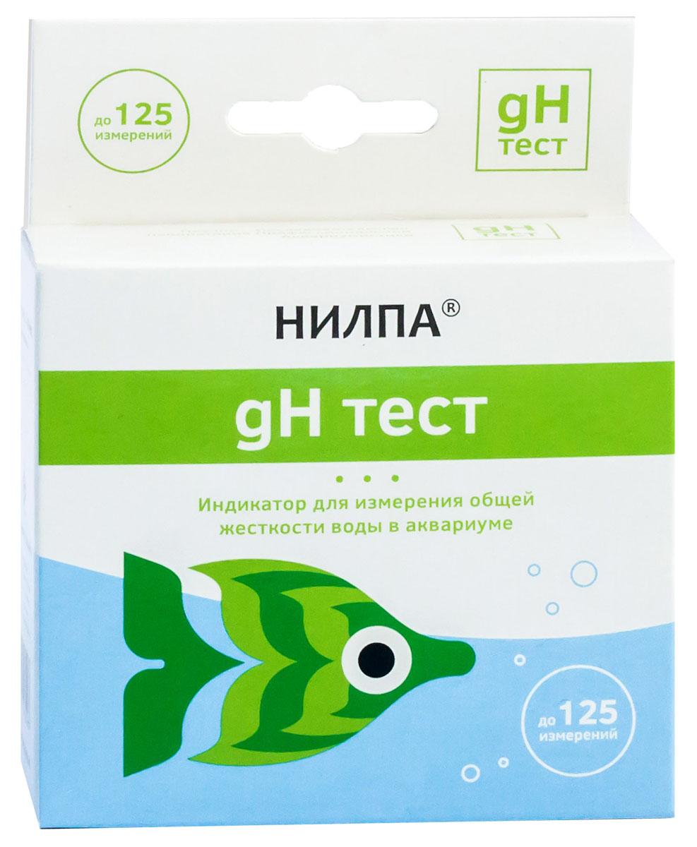 Тест Нилпа gH, для измерения общей жесткости воды00000000772Тест Нилпа gH предназначен для измерения общей жесткости воды в аквариуме. Возможность использования -до 125 измерений.В комплекте: флакон с жидким индикатором, мерный стаканчик, шкала, инструкция по применению.
