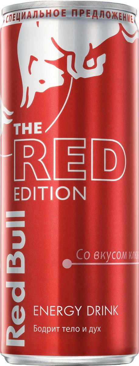Red Bull Red Edition энергетический напиток, 250 мл9002490228613Безалкогольный тонизирующий (энергетический) газированный напиток, специально разработанный для лиц, подвергающихся значительнымпсихо-эмоциональным и физическим нагрузкам. Он незаменим в самых разных ситуациях: при занятии спортом, напряженной работе, за рулем и на вечеринках. Повышает работоспособность, повышает концентрацию внимания и скорость реакции, поднимает настроение, ускоряет обмен веществ. Секрет эффективности Red Bull состоит именно в сочетании всех компонентов, входящих в её состав.