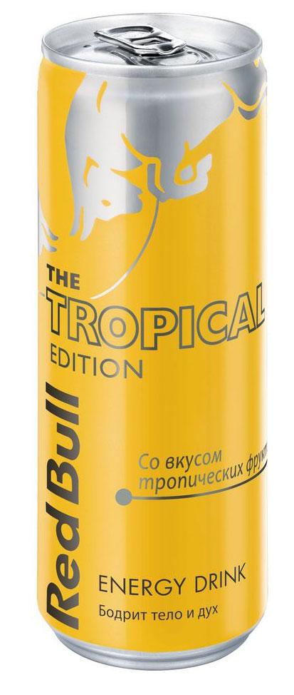 Red Bull Tropical Edition энергетический напиток, 355 мл0120710Безалкогольный тонизирующий (энергетический) газированный напиток, специально разработанный для лиц, подвергающихся значительнымпсихо-эмоциональным и физическим нагрузкам. Он незаменим в самых разных ситуациях: при занятии спортом, напряженной работе, за рулем и на вечеринках. Повышает работоспособность, повышает концентрацию внимания и скорость реакции, поднимает настроение, ускоряет обмен веществ. Секрет эффективности Red Bull состоит именно в сочетании всех компонентов, входящих в её состав.
