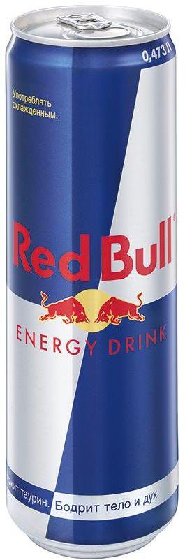 Red Bull энергетический напиток, 473 мл0120710Безалкогольный тонизирующий (энергетический) газированный напиток, специально разработанный для лиц, подвергающихся значительнымпсихо-эмоциональным и физическим нагрузкам. Он незаменим в самых разных ситуациях: при занятии спортом, напряженной работе, за рулем и на вечеринках. Повышает работоспособность, повышает концентрацию внимания и скорость реакции, поднимает настроение, ускоряет обмен веществ. Секрет эффективности Red Bull состоит именно в сочетании всех компонентов, входящих в её состав.