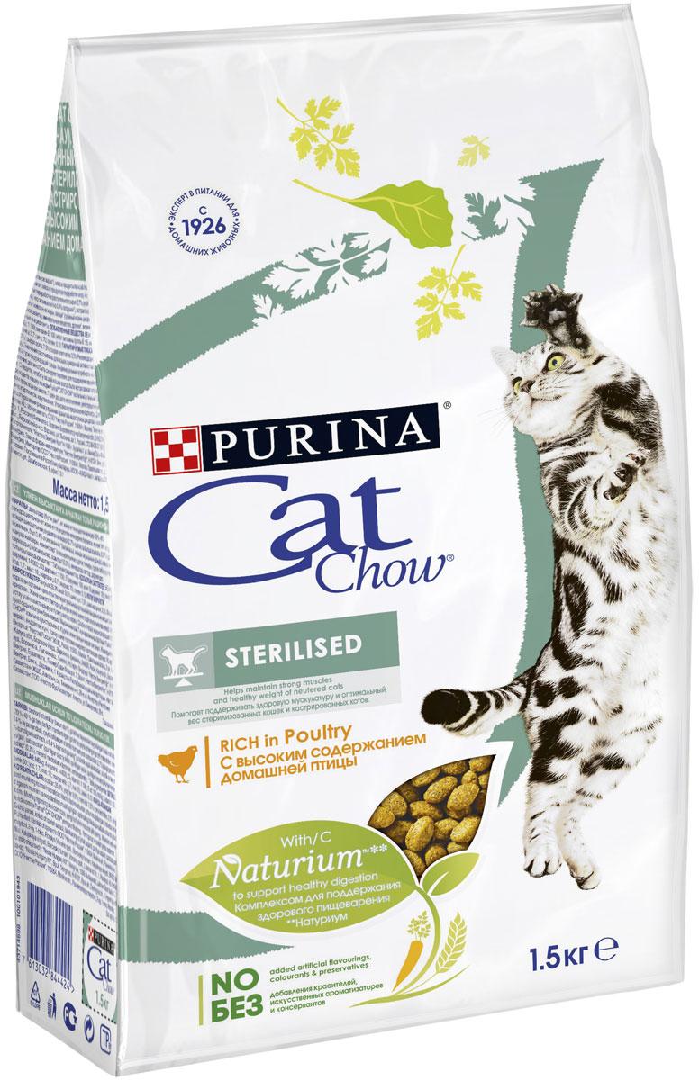 Корм сухой Cat Chow Special Care для стерилизованных кошек и кастрированных котов, 1,5 кг0120710Сухой корм Cat Chow Special Care - полнорационный корм для взрослых стерилизованных кошек и кастрированных котов, который помогает поддерживать здоровую мускулатуру и оптимальный вес животного. Сама природа вдохновляет компанию PURINA на разработку кормов, которые максимально отвечают потребностям ваших питомцев, с учетом их природных инстинктов. Имея более чем 80-ти летний опыт в области питания животных, PURINA создала новый корм Cat Chow- полностью сбалансированный корм, который не только доставит удовольствие вашей кошке, но и будет полезным для ее здоровья. Особенности корма Cat Chow Special Care:Высокое содержание мяса, с источниками высококачественного белка в каждой порции для поддержания оптимальной массы тела. Особое сочетание натуральных ингредиентов: тщательно отобранные травы и овощи (петрушка, шпинат, морковь, горох). Отборные ингредиенты придают особый аромат. Высокое содержание витамина Е для поддержания естественной защиты организма питомца. Содержит мякоть свеклы и цикорий для поддержания здорового пищеварения и уменьшения запаха от туалетного лотка. Формула со специально подобранными уровнями белка и жира для поддержания здоровой мускулатуры и оптимального веса. Идеальная физическая форма способствует поддержанию уровня активности стерилизованных кошек и кастрированных котов. Состав: злаки, мясо и субпродукты (мясо 14%), экстракт растительного белка, продукты переработки овощей (сухая мякоть свеклы 2,7%, петрушка 0,4%), масла и жиры, овощи (сухой корень цикория 2%, морковь 1,3%, шпинат 1,3%, зеленый горох 1,3%), минеральные вещества, дрожжи. Добавленные вещества (кг): витамин А 14900 МЕ; витамин D3 1200 МЕ; витамин Е 100 МЕ; железо 55 мг; йод 1,3 мг; медь 10 мг; марганец 6 мг; цинк 75 мг; селен 0,06 мг. С антиокислителями. Гарантируемые показатели: белок 38%, жир 10%, сырая зола 8,5%, сырая клетчатка 3%.Товар сертифицирован.Уважаемые клиенты! Обращаем в