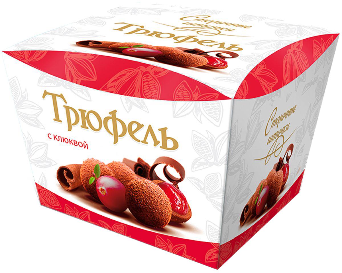 Столичные штучки Трюфель с клюквой драже, 150 г0120710Бархатистый вкус нежного классического трюфеля идеально дополняют цельные ягоды отборной клюквы.