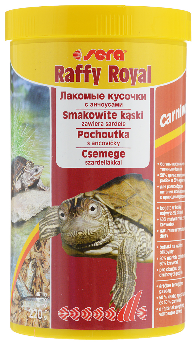 Корм Sera Raffy Royal, для водяных черепах и хищных рыб, 1000 мл (220 г)24Корм Sera Raffy Royal - это лакомство, состоящее из натуральных рыбок и креветок. Лакомство для более крупных плотоядных рептилий богатое легко усваиваемым белком и микроэлементами.Смешанный корм для водных черепах и других плотоядных рептилий, а также хищных рыб. Изготовлен из кормовых организмов, высушенных целиком.Товар сертифицирован.