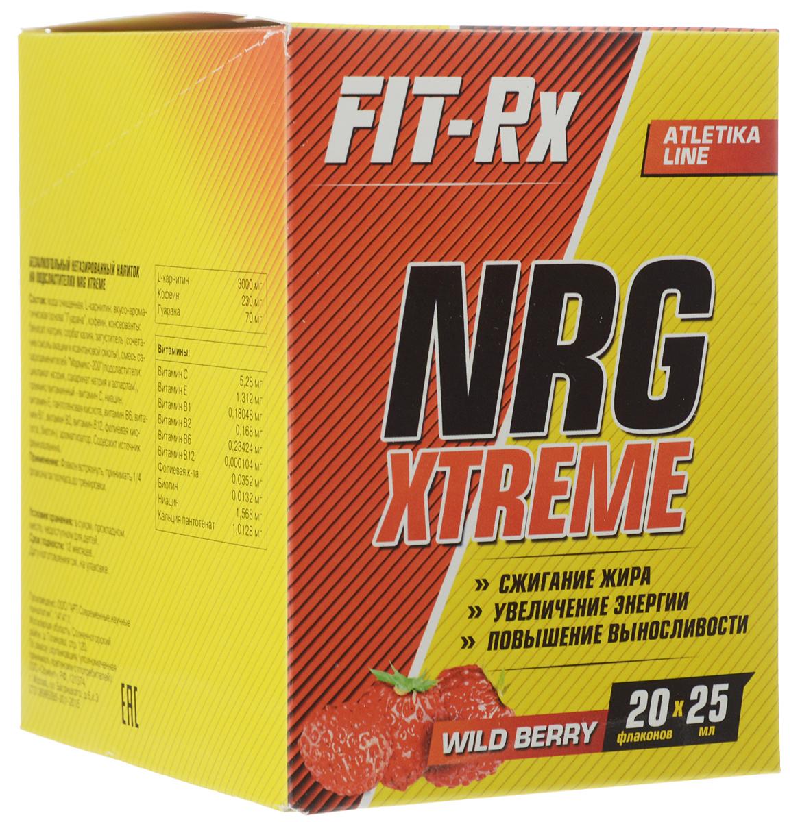 Предтренировочный комплекс FIT-RX NRG Xtreme, земляника, 20 х 25 мл00736FIT-RX NRG Xtreme - это сбалансированный жидкий комплекс широко известных, доказавших свою эффективность ингредиентов для уменьшения жировой ткани тела, повышения выносливости, ментальной концентрации и мотивации к физическим нагрузкам. Совместное применение L-карнитина и кофеина создает эффект, превосходящий применение этих продуктов в отдельности.L-карнитин используется организмом для транспортировки жирных кислот из проблемных зон тела (депо жира) в митохондрии клеток мышц. Там жирные кислоты окисляются и используются как источник энергии, то есть сжигаются. Этот процесс является естественным процессом организма. L-карнитин также стимулирует деятельность иммунной системы, предотвращает тромбозы и болезни сердца.Кофеин - мощный и безопасный стимулятор активности. Он повышает эффективность физической и умственной деятельности, ускоряет реакции, снимает депрессивные и тревожные состояния. Это позволяет тренироваться с большей энергией, с лучшим настроением, расходовать больше калорий. Чистый кофеин ведет к возникновению высокой мотивации и физических возможностей сразу после приема. Присутствие медленного кофеина из гуараны поддерживает бодрое состояние духа и тела на все время тренировки. Такой эффект повышает отдачу от тренировки и ведет к сжиганию большего количества жира. Кофеин также имеет выраженное свойство понижения аппетита.Функции препарата:Повышает выносливость во время тренировокОказывает мощное тонизирующее действиеУменьшает усталость и боль в мышцахАктивизирует физическую и умственную деятельностьУскоряет восстановление мышечной тканиРегулирует кровообращение и кислородный обменСтимулирует ЦНС, сердечнососудистую и иммунную системы.Состав: вода очищенная, L-карнитин (3000 мг), вкусо-ароматическая основа Гуарана (70 мг), кофеин (230 мг), консерванты: бензоат натрия, сорбат калия, загуститель (сочетание смолы акации и ксантановой смолы), смесь сахарозаменителей Мармикс-200 (подсласти