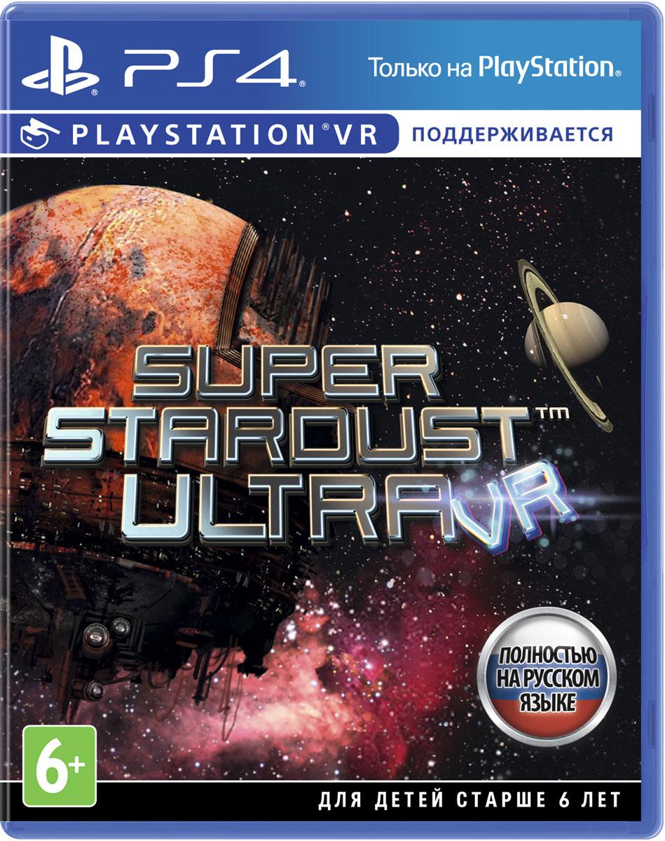 Super Stardust Ultra (поддержка VR) (PS4)