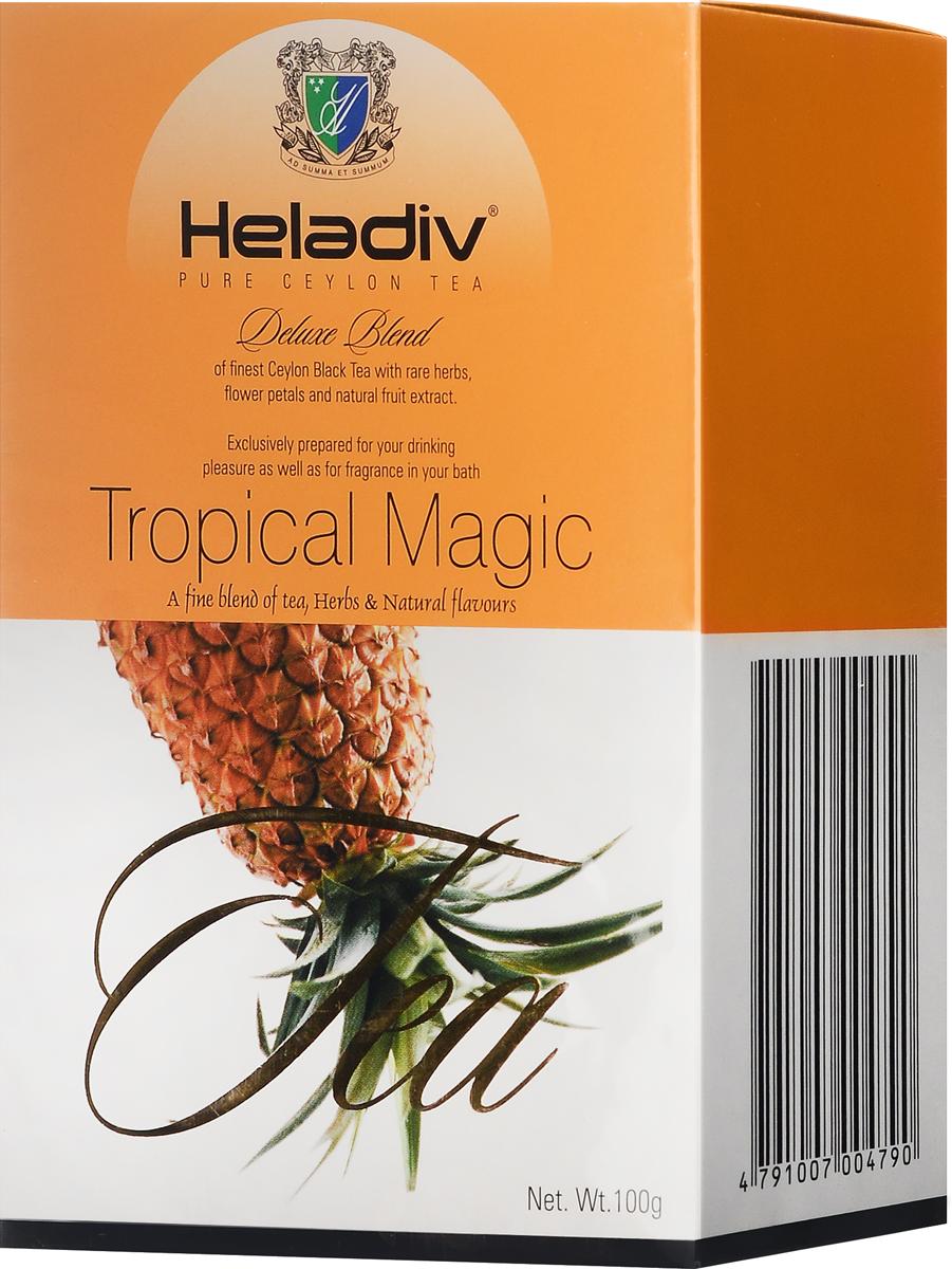 Heladiv Tropical Magic чай черный листовой с ароматом ананаса, 100 г0120710Heladiv Tropical Magic - изысканный черный байховый чай с травами, цветами, натуральным ароматизатором саусепа и кусочками ананаса. Он прекрасно освежит в течение дня, придаст вам бодрости и сил, а также поможет снять усталость и повысить общий тонус.