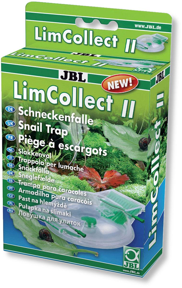 Ловушка для улиток JBL LimCollect II, 12 х 9 х 3 см jbl charge 2 или 3