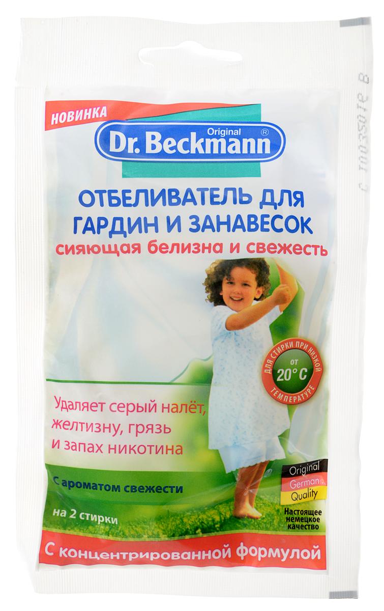 Отбеливатель Dr. Beckmann, для гардин и занавесок, 80 гGC204/30Отбеливатель Dr. Beckmann идеальный помощниккаждой хозяйки. Отбеливатель для гардин и занавесок надежно удаляет частицы пыли, жировых загрязнений, никотина, а также неприятный запах. Благодаря этому гардины снова сияют яркой белизной. Концентрированная формула усиливает действие всех моющих средств, так что специальное моющее средство для гардин уже не требуется. Степень белизны и яркость сохраняются при каждой новой стирке (согласно стандартизированным лабораторным условиям). Порционные пакеты, которые можно класть прямо в барабан стиральной машины, проявляют свою эффективность уже от 20°C. Благодаря концентрированной формуле для всей загруженной массы белых гардин хватает одного пакета. Подходит для всех белых и светлых гардин, а также для портьер.Состав: 15-30 % кислородные отбеливатели; Товар сертифицирован.