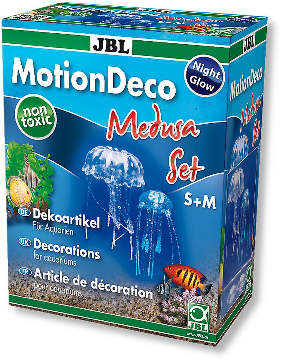 Декорации для аквариума JBL Медузы, силиконовые, 2 шт0120710Декорации JBL Медузы, выполненные из высококачественного силикона, станут оригинальным украшением для вашего аквариума. Изделия отличаются реалистичным исполнением, в воде создается имитация настоящих медуз разного размера. Такие декорации абсолютно безопасны, нейтральны к водному балансу, устойчивы к истиранию краски, не токсичны, подходят как для пресноводного, так и для морского аквариума. Крепятся при помощи присоски. Декорации наиболее подвижны в постоянном потоке воды. Для красивого светящегося эффекта рекомендуется использование актинического освещения. Декорации JBL станут оригинальным украшением для внесения загадочности в интерьер вашего аквариума.Количество в упаковке: 2 шт. Размер декораций: 3,5 х 3,5 х 8,5 см; 5 х 5 х 10,5 см.