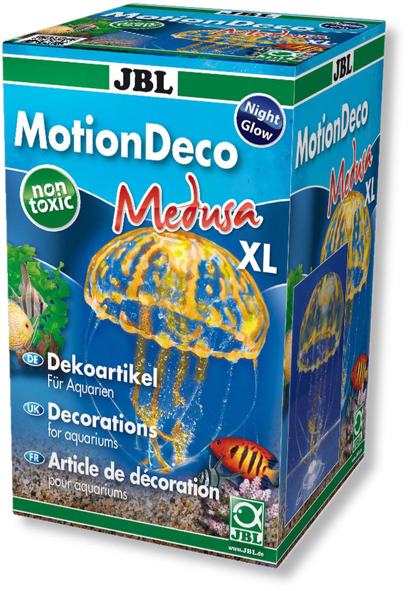 Декорация для аквариума JBL Медуза XL, цвет: оранжевый, 9,5 х 9,5 х 21 см0120710Декорация JBL Медуза XL, выполненная из высококачественного силикона, станет оригинальным украшением для вашего аквариума. Изделие отличается реалистичным исполнением, в воде создается имитация настоящей медузы. Декорация абсолютно безопасна, нейтральна к водному балансу, устойчива к истиранию краски, не токсична, подходит как для пресноводного, так и для морского аквариума. Крепится при помощи присоски. Такая декорация наиболее подвижна в постоянном потоке воды. Для красивого светящегося эффекта рекомендуется использование актинического освещения. Декорация JBL Медуза XL станет оригинальным украшением для внесения загадочности в интерьер вашего аквариума.