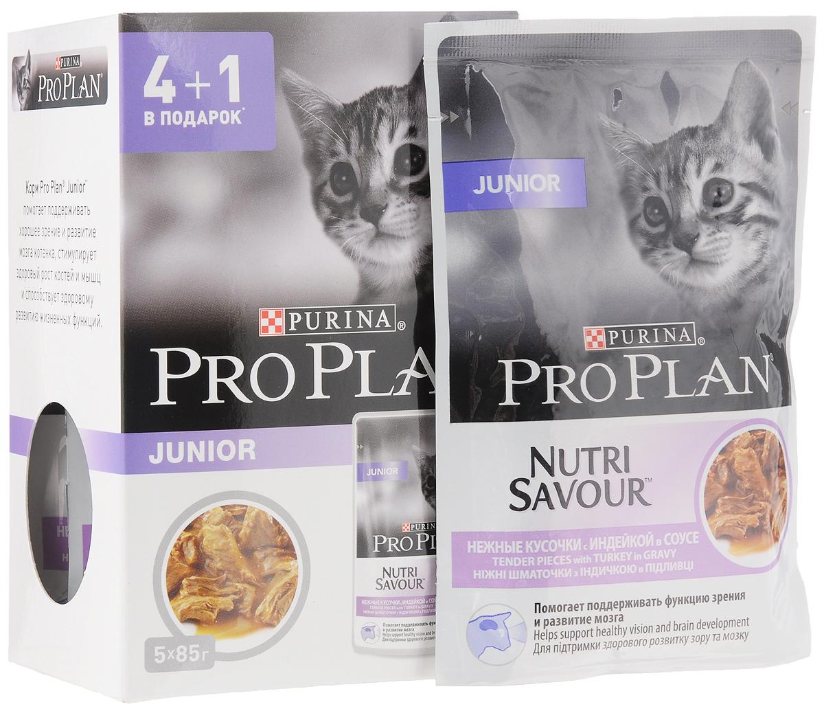 Консервы Pro Plan Junior, для котят с чувствительным пищеварением, индейка в соусе, 425 г0120710Консервы Pro Plan Junior содержат особую, разработанную с участием ученых, комбинацию ингредиентов для поддержания здоровья котят в течение продолжительного времени. Pro Plan Junior – корм с высоким содержанием белка, сочетающий все необходимые питательные вещества, включая витамины С и Д3, а также омега-3 жирную кислоту. Легко усвояемый корм для котят с чувствительным пищеварением.Товар сертифицирован.