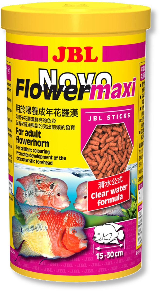 Корм JBL NovoFlower Maxi для цихлид Флауер Хорн крупного размера, в форме палочек, 440 г
